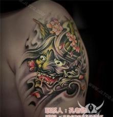 纹身刺青 纹身 九龙堂纹身(在线咨询)