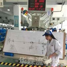 線束工裝板流水線-浙江地區價格低?