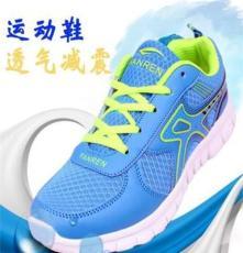 15新款透气春秋季优质运动鞋订单运动鞋库存运动鞋出口鞋批发