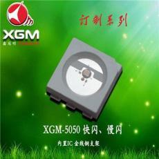 高品質5050LED燈珠 5050黃光 5050貼片燈珠純金線銅支架質保二年