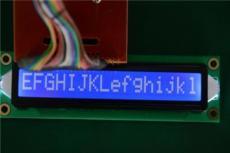供應大字符LCD液晶屏 大字符藍色液晶屏-深圳市最新供應