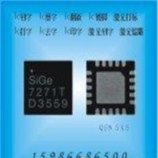 供应SOP封装等系列IC加工磨字刻字