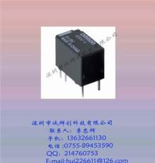 代理歐姆龍繼電器G5V-1 DC24V信號繼電器24V 6腳