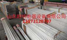1系纯铝管 1070铝管耐特厂家现货供应