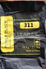 浙江溫州高色素碳黑311 超細炭黑生產銷售