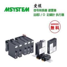 日本NICHIFU日富端子(NTM)Y型壓接端子2Y-3.5