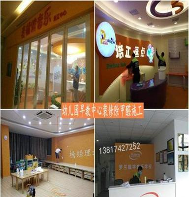上海奉贤区新房除甲醛公司-一一天清除七天入住无二次污染