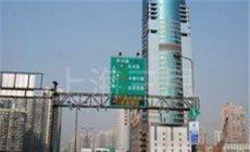 城市交通誘導屏定制 城市交通誘導屏廠家 上海三思