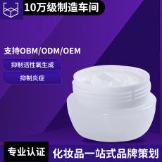 上海化妆品OEM代加工贴牌美白淡斑霜