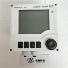 德国EH水质采样仪CM42