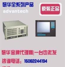 研华PCI-1721 研华PCI数据采集卡 款高性能PCI总线模拟量输出卡