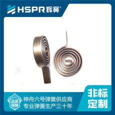 扭转弹簧  扭转弹簧定制  扭转弹簧供应厂家