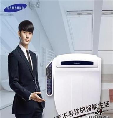 菏泽韩国智能马桶盖、爱家梦智能科技