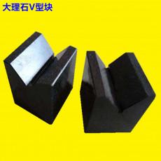 大理石V型塊花崗石V型塊 濟南青V型塊