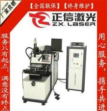 三通管焊接機三通管焊接設備三通管激光焊接機