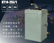 供應KT14-100/3交流凸輪控制器配套15KW電機