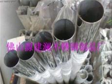 直徑-不銹鋼外徑¢*.圓管 -佛山市最新供應