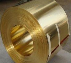 进口C2680R-1/2H黄铜带报价,0.27mm半硬黄铜箔厂家