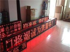 廣州番禺定制LED商鋪廣告屏工廠