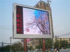廣州市黃花崗LED全彩顯示屏制作,零售,廠家展潼電子