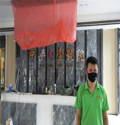 提供亿夏蛙 杭州新房除异味,办公室空气净化,别墅甲醛治理