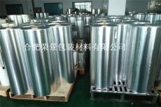 扬州设备包装真空膜 出口机械防潮铝塑膜