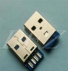 USB2.0 AM短體焊線一體式藍膠