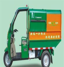 甘肅省三輪電動垃圾車,電動保潔車,三輪環衛車,廠家直銷