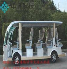 電動觀光車長期提供廠家直銷