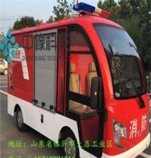 電動消防車長期提供廠家直銷價格實惠