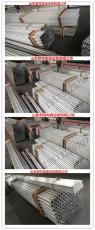 耐特生产供应6063-T6铝管 无缝铝管 可定做