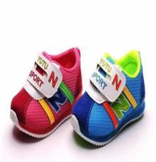 2014秋季新款儿童单鞋 儿童网鞋 透气舒适 运动网鞋宝宝鞋