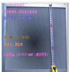 YS净化滤网铝基蜂窝光触媒过滤网