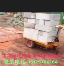 直銷電動手扶大功率灰斗車