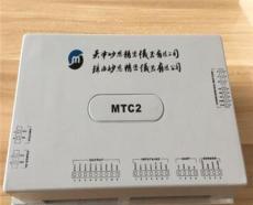 恒張力控制系統公司 高速絡筒機恒張力控制系統 高速絡筒機恒張力控制系統價格