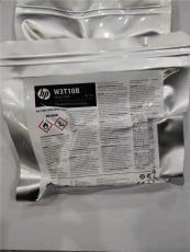 TIJ噴碼機溶劑快干墨水原裝進口墨盒W3T10B