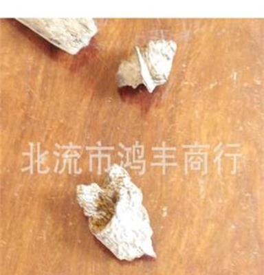 纯天然野生越南沉香 熏香料 泡水/泡茶 物美价廉