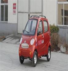 湖南宏艦福星琥珀橙老年代步,四輪電動車批發