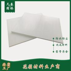 pvc板 杭州pvc发泡板厂家
