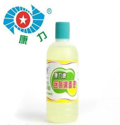 供应康力含氯消毒液 餐具消毒 杀菌病毒 35瓶1箱