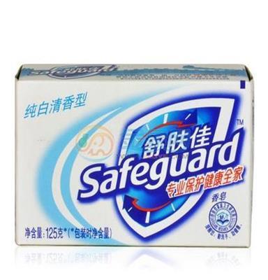 广州香皂 舒肤佳 玉兰油 力士 超越高防香皂批发
