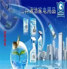 水廠PC桶消毒劑,礦泉水桶,桶裝水,純凈水消毒劑