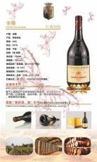阳江红葡萄酒哪里有