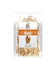 厂家直销价 悦牧田有机菌菇 有机鸡腿菇 袋装 批发