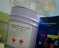 生产厂家大量低价菲林水