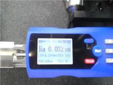 品創高束能usm-300納米金屬鏡面加工設備