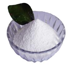 天津甜菜堿鹽酸鹽供貨商山東瑞弘