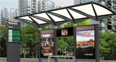 热卖款城市公交车候车亭 公交车候车亭设计 候车亭制作厂家-宿迁市新的供应信息