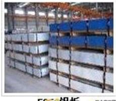 中联永盛铝板出新品,求购