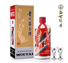 梅州金奖百年纪念茅台酒回收一瓶多少钱